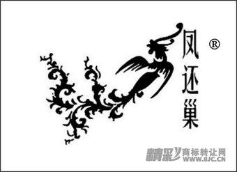 03-0740 凤还巢+图形