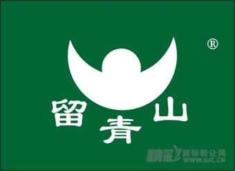 04-0005 留青山