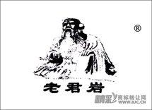 04-0011 老君岩