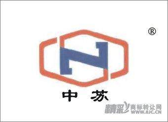 06-0227 中苏