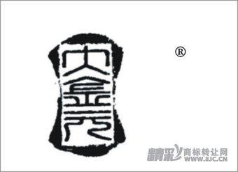 06-0324 大金元