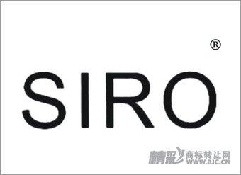 06-0338 SIRO