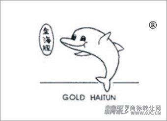 08-0009 金海豚