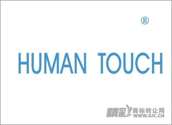 08-0039 HUMAN TOUCH