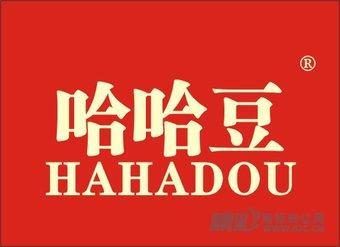 08-0173 哈哈豆