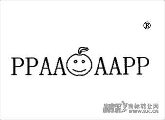 09-0112 PPAA AAPP