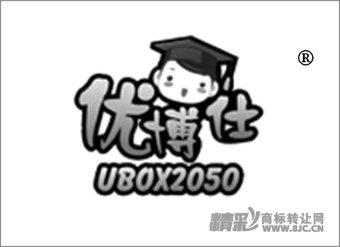 09-0175 优博仕