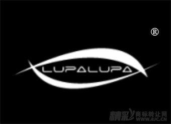 09-0551 LUPALUPA
