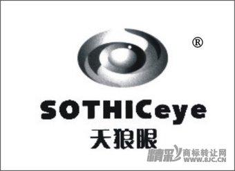 09-0659 SOTHICEYE天狼眼