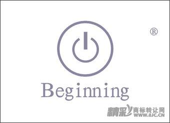 09-0752 BEGINNING