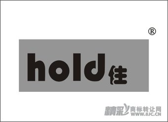 10-0001 HOLD