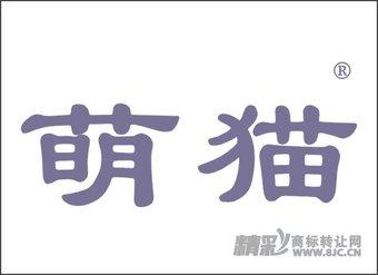 10-0129 萌猫