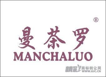 10-0225 曼茶罗