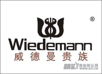 10-0287 威德曼贵族