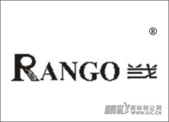 11-0274 兰戈RANGO