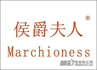 12-0064 侯爵夫人Marchioness