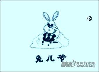 12-0084 兔儿爷