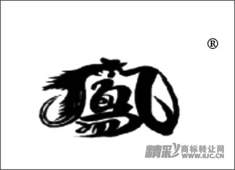 12-0233 凤