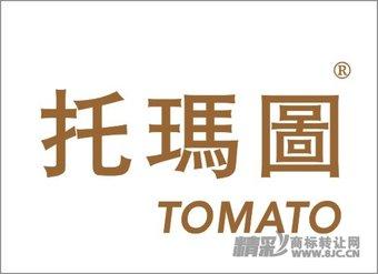 12-0263 托玛图