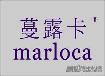 14-0052 蔓露卡marloca