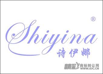 14-0287 诗伊娜shiyina