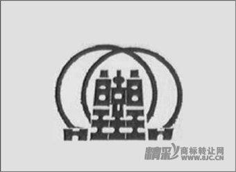 02-0015 皇堂皇