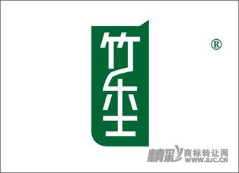 02-0123 竹乐士
