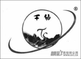 05-0359 千仙