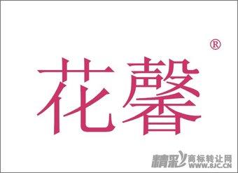05-0456 花馨