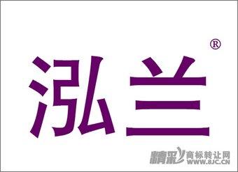 05-0588 泓兰