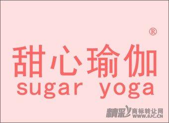 05-0600 甜心瑜伽