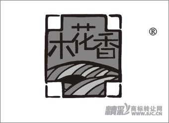 29-0241 木花香