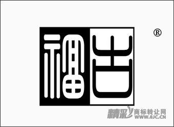 33-0318 福古