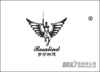 43-0121 罗莎琳德