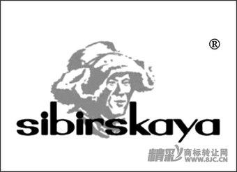21-0112 SIBIRSKAYA