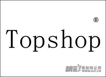21-0168 TOPSHOP