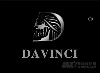 21-0181 DAVINCI