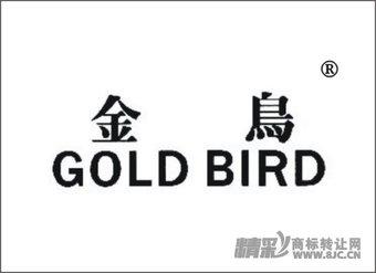 21-0210 金鸟