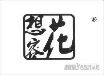 21-0244 花想容
