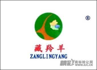 21-0414 藏羚羊