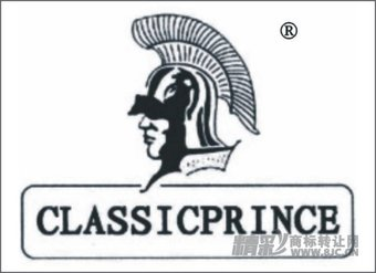 16-0043 CLASSICPRINCE
