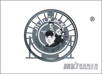 16-0141 小小飞虎队