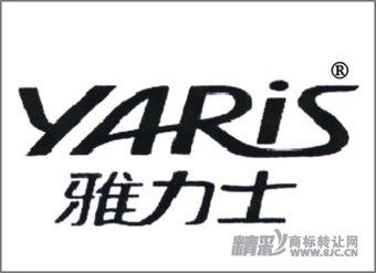 16-0190 雅力士+YARIS