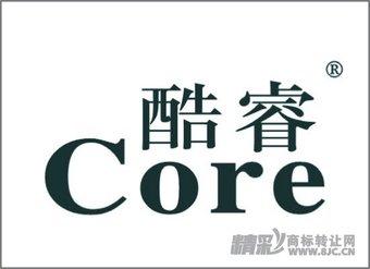 16-0205 酷睿;COREOE