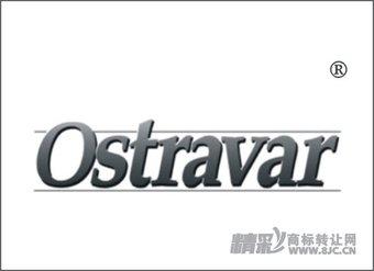 16-0225 Ostravar
