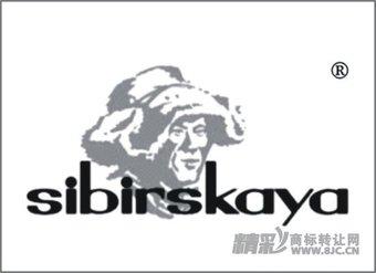 16-0229 SIBIRSKAYA
