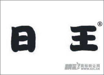 16-0481 日王