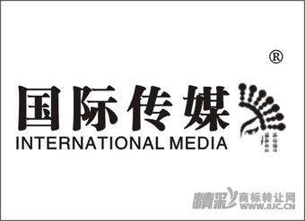 16-0707 国际传媒