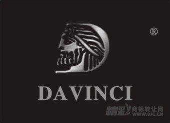 16-0761 DAVINCI
