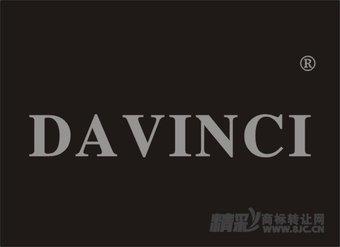 16-0763 DAVINCI
